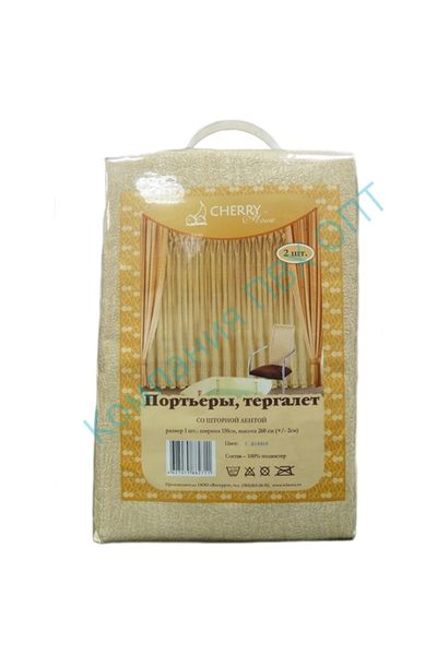 Упаковка для штор арт.2